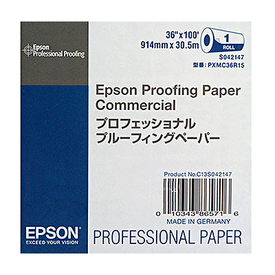 Commercial Inkjet 36 in. x 100 ft. Proofing Paper Image 0