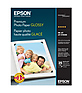 Premium Photo Paper Glossy, 8.5 x 11in. - 25 sheets