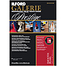 Galerie Prestige Smooth Pearl (17 x 22 in. - 25 Sheets)