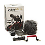 VideoMicro Compact On-Camera Microphone with Rycote Lyre Shock Mount Thumbnail 2